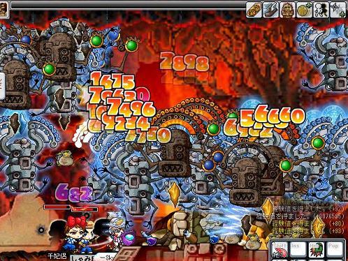 20070114maple03.jpg