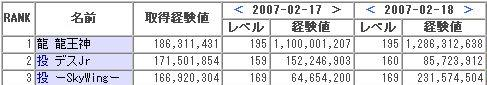 20070220222840.jpg