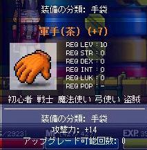 Maple0090.jpg