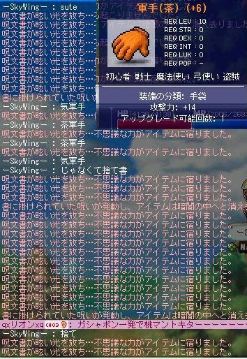 image612.jpg