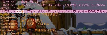 jyakumu70.jpg