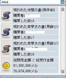 maple0269.jpg