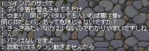 maple0410b.jpg