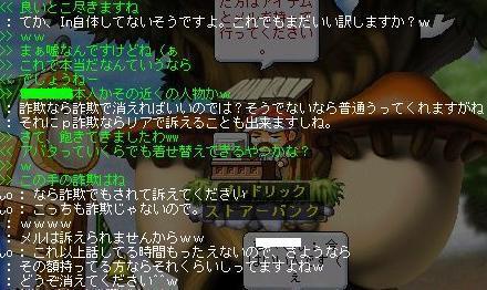 syu-seimaple0410.jpg