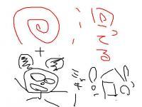 20080920-055239 nikukyuu 「くるくるらんど」
