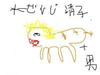 20080920-065441 nikukyuu 「ちーたーまん」