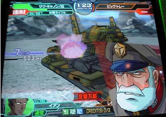 イアン+ザク・キャノン(イアン機)+対艦ライフル 検証その2