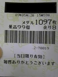gDVC00006