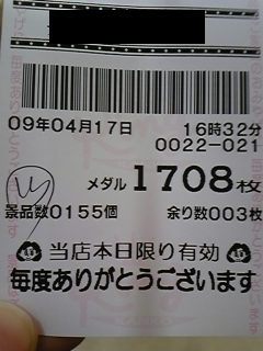 eDVC00216.jpg