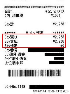 edy1.jpg