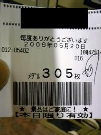 gDVC00058.jpg