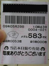 gDVC00085.jpg