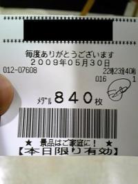 gDVC00090.jpg