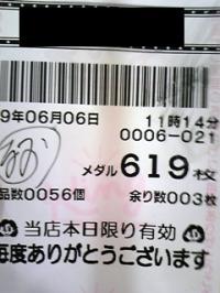 gDVC00129.jpg