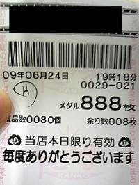 gDVC00180.jpg