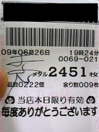 gDVC00189.jpg