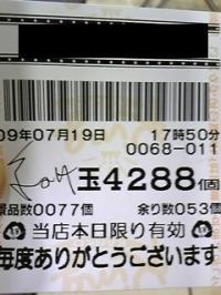 gDVC00253.jpg