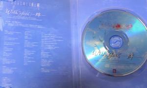 ひぐらしのなく頃に解 ファンディスク FILE.03〈初回限定版〉 [DVD]