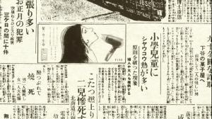 bakemonogatari0207.jpg