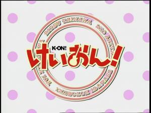 keion0102.jpg