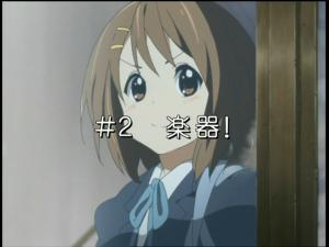 keion0122.jpg