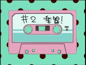 keion0201.jpg