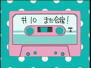 keion1002.jpg