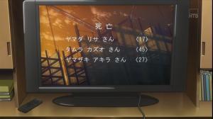 kurokami0111.jpg