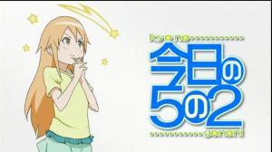 kyouno5no20513.jpg