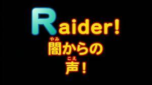 slayers_revolution-r0501.jpg