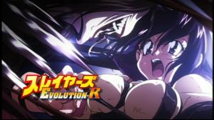 slayers_revolution-r0802.jpg