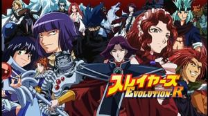 slayers_revolution-r1303.jpg