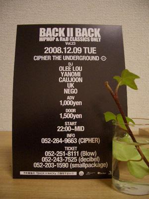 CIMG0880b2b.jpg