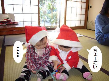 クリスマス会②