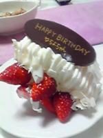 21才誕生日ケーキ
