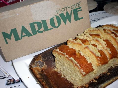 パウンドケーキ MARLOWE