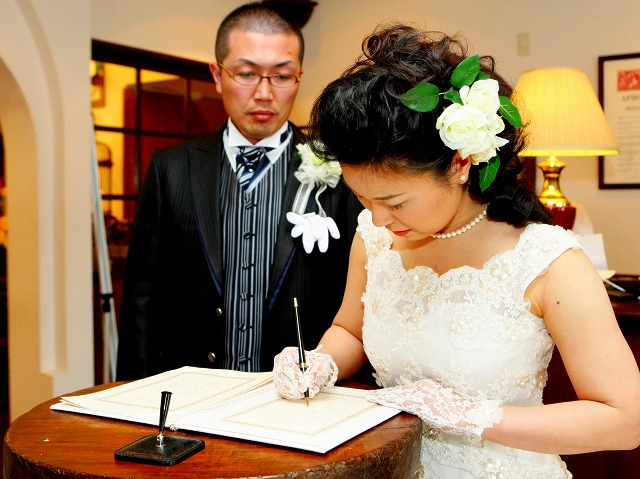誓約書署名 レストランウェディング カルティエ 弘前市 結婚式