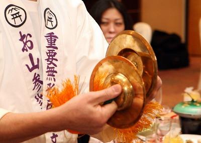 南田温泉ホテルアップルランド 披露宴 お山参詣 お囃子