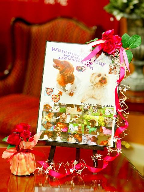 ウェルカムボード 結婚式 弘前パークホテル ウェディング スナップ ハッピー フォト 青森県