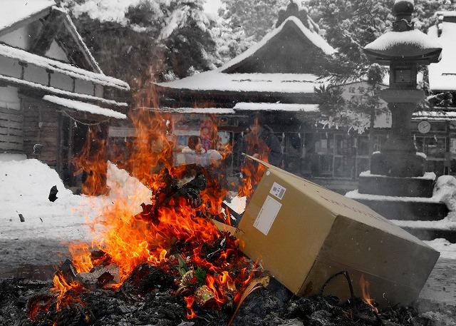 どんと焼き 弘前 八幡宮 写真 スナップ ハッピー フォト 写真館