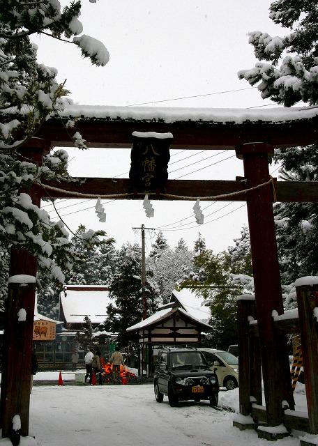 弘前 八幡宮 どんと焼き 写真 スナップ ハッピー フォト 写真館