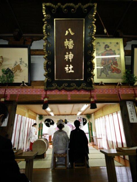 弘前八幡宮 結婚式