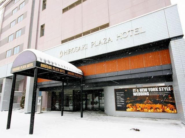 弘前プラザホテル 結婚式 披露宴 ブライダル 写真館 スナップ ハッピー フォト 弘前市