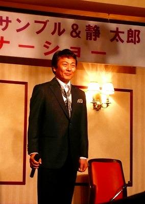 演歌 歌手 静太郎 弘前 パーク ホテル 写真館 スナップ ハッピー フォト
