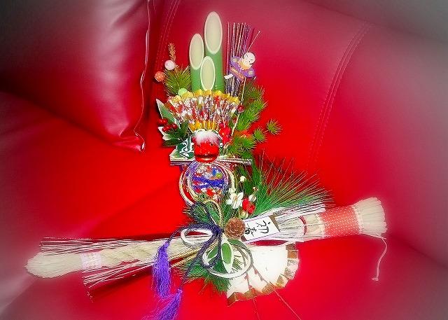 お正月 飾り どんと焼き 弘前 スナップ ハッピー フォト 写真館