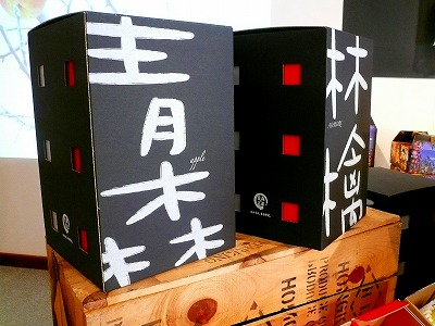 パッケージ りんご 弘前市 写真 スナップ ハッピー フォト