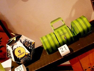 スウェーデン りんご パッケージ デザイン 弘前市 写真 スナップ ハッピー フォト