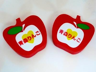 りんご パッケージ デザイン 弘前市 写真 スナップ ハッピー フォト