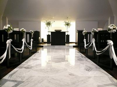 南田温泉ホテルアップルランド チャペル
