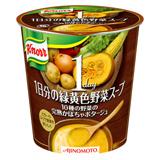 緑黄色スープ